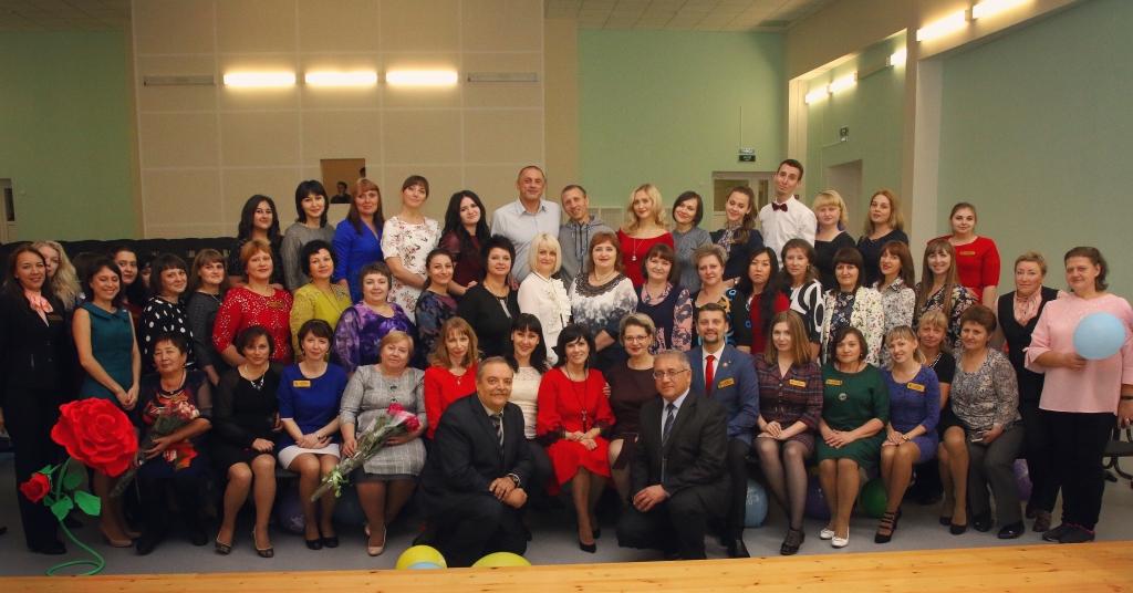 Поздравления учителю по русскому языку ко дню учителя фото 561